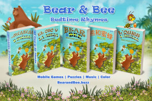 Bear and Bee Bedtime Stories by Shian Serei