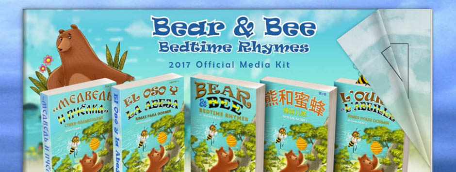 Bedtime stories for children, Bear and Bee Bedtime Rhymes